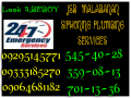 jsb malabanan siphoning plumbing services  5454028  7011336 need Jobs & Services