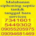 E.G malabanan siphoning pozo negro plumbing services7341601 need Jobs & Services