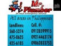 RICKY MALABANAN SIPHONING AND DECLOGGING SERVICES 475-0625/09128599915 need Jobs & Services
