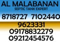 Valenzuela / Malabon Malabanan siphoning Services 8718727 / 09212454576 need Jobs & Services