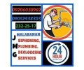 CABANATUAN  JMG MALABANAN SERVICES  232-25-17/09206038969 need Jobs & Services